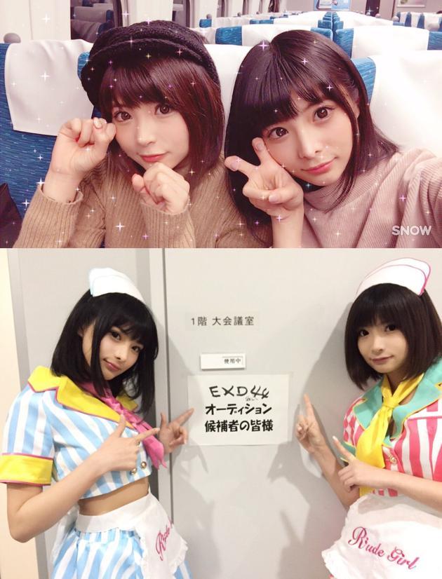LaLaPi・RuRuPi是日本著名的整型双胞胎