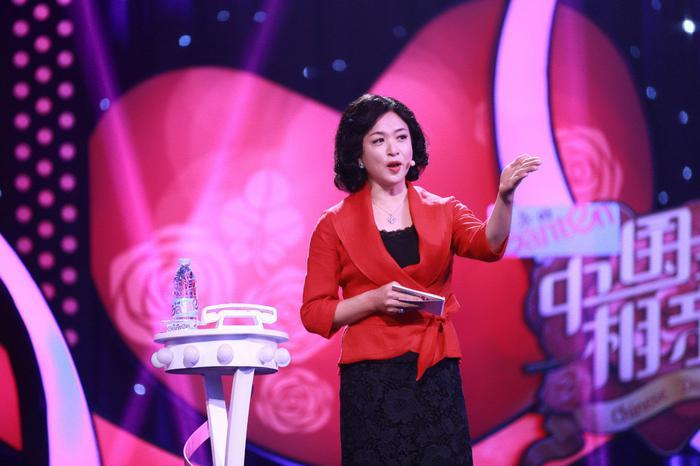 《中国式相亲》主持人金星