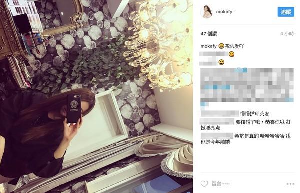 郭富城方媛曝下个月结婚 经纪人回应要等郭富城拍完《西游记》