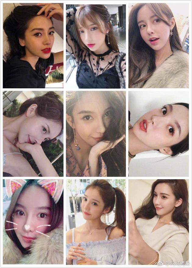 图片中,各网红美女都浓眉大眼,清纯可人,堆在一起真的超难辨认.