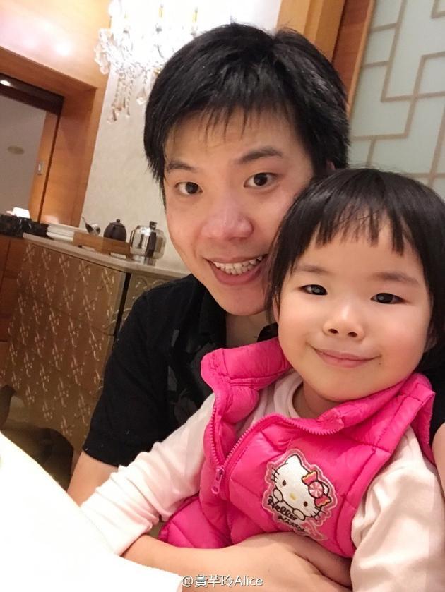 黄毅清与女儿