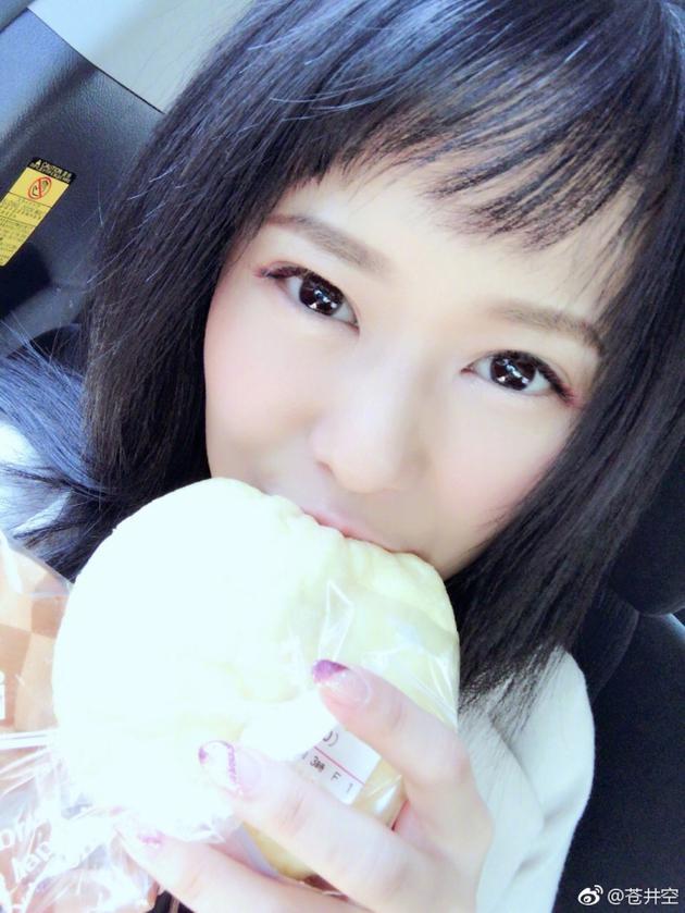 苍井空吃菠萝包