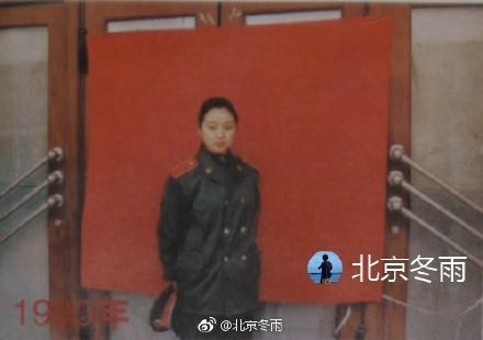 闫妮27年前军装照貌美清纯