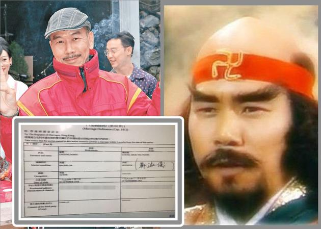 62岁香港男星张雷迎娶小女友
