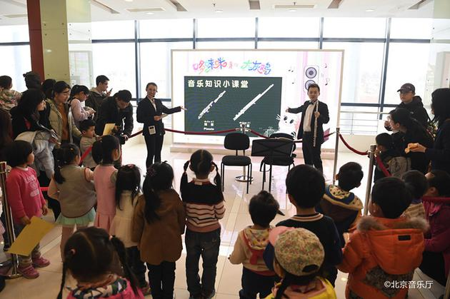 开设音乐知识小课堂
