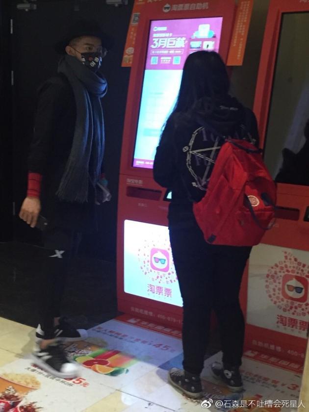 汪东城不会用自助取票机