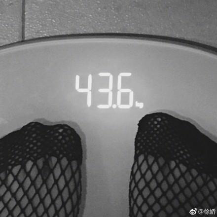 徐娇体重43kg