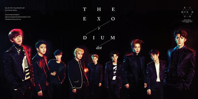 EXO将举办三巡安可演唱会 最大场馆华丽收官