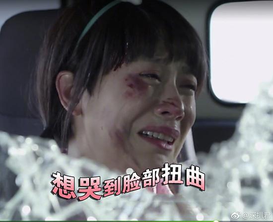 不过若论哭戏这演技也是没sei了,隔着屏幕都能感觉到眼泪的味道,突然图片
