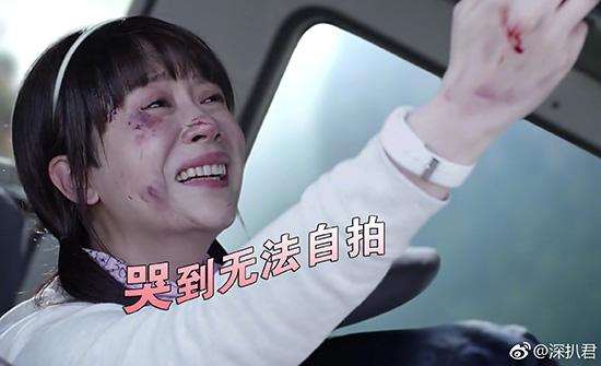 海清哭到脸部扭曲