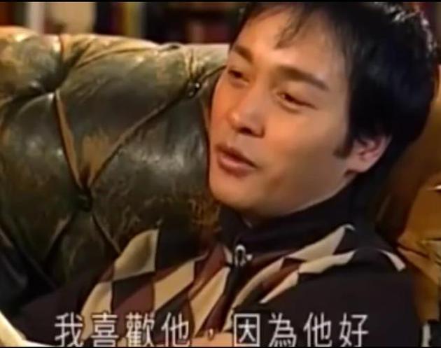 """张国荣表示""""因为他好"""""""