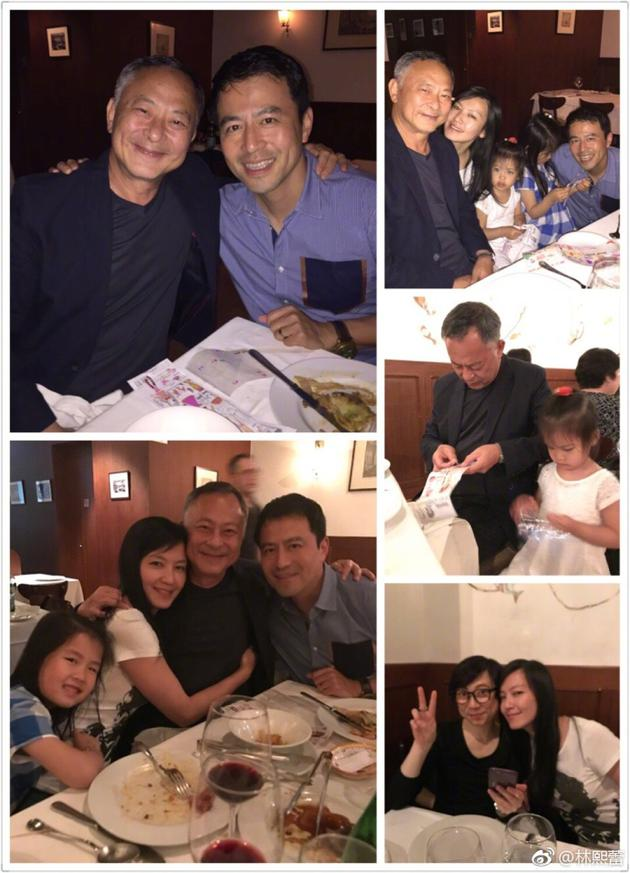 """林熙蕾晒与杜琪峰导演合影并称其为""""最爱的家人"""""""