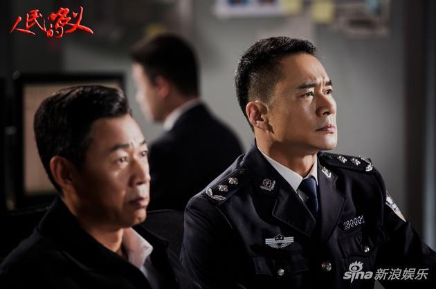 平安北京也是《人民》剧迷?赵东来局长有话说……