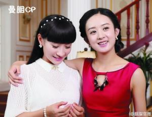 赵丽颖扮演的蓝胭脂和好姐妹反目。