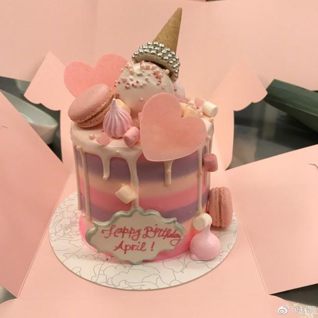 小四月生日蛋糕