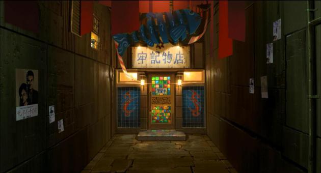 《攻壳机动队:S.A.C。 2nd GIG》第11集的牢记物店