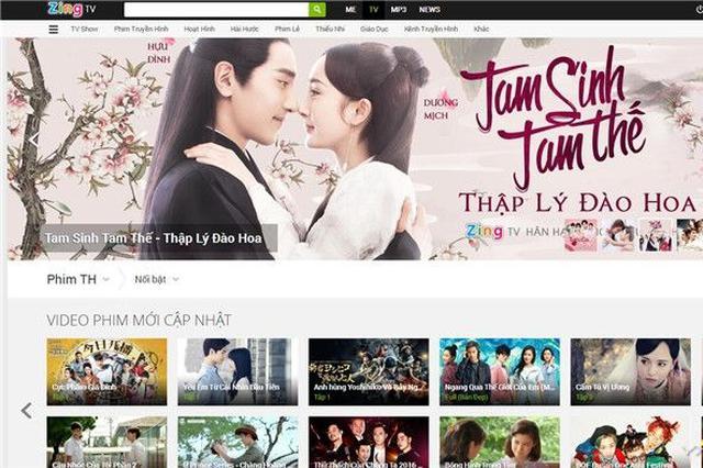 越南网站zingTV上推荐了《三生三世十里桃花》