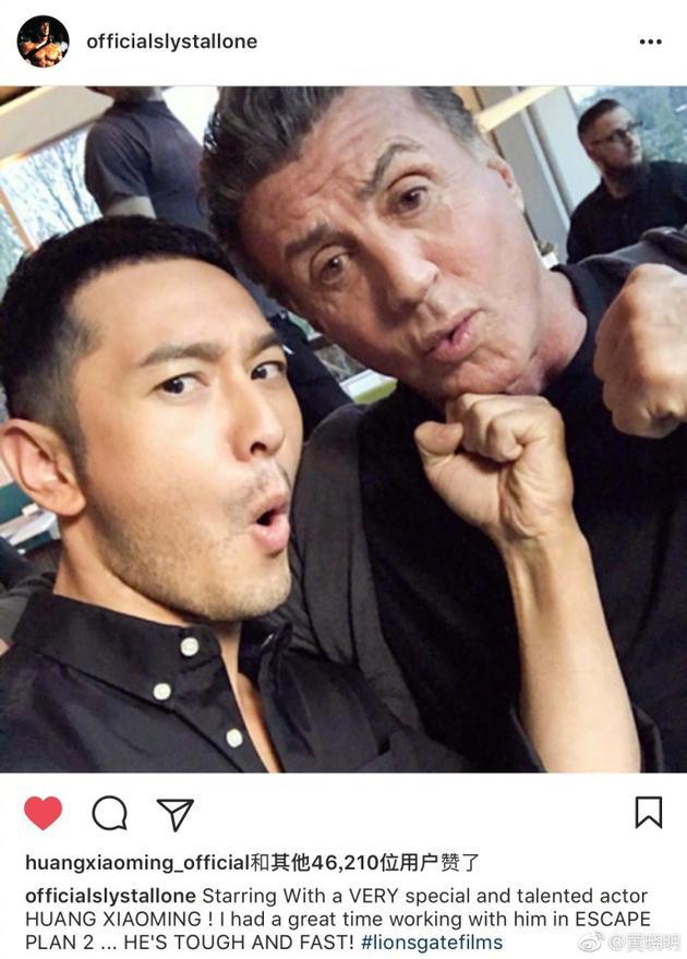 史泰龙Instagram上晒图
