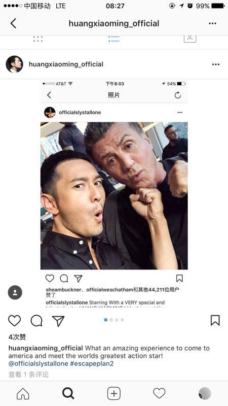 黄晓明拳打史泰龙