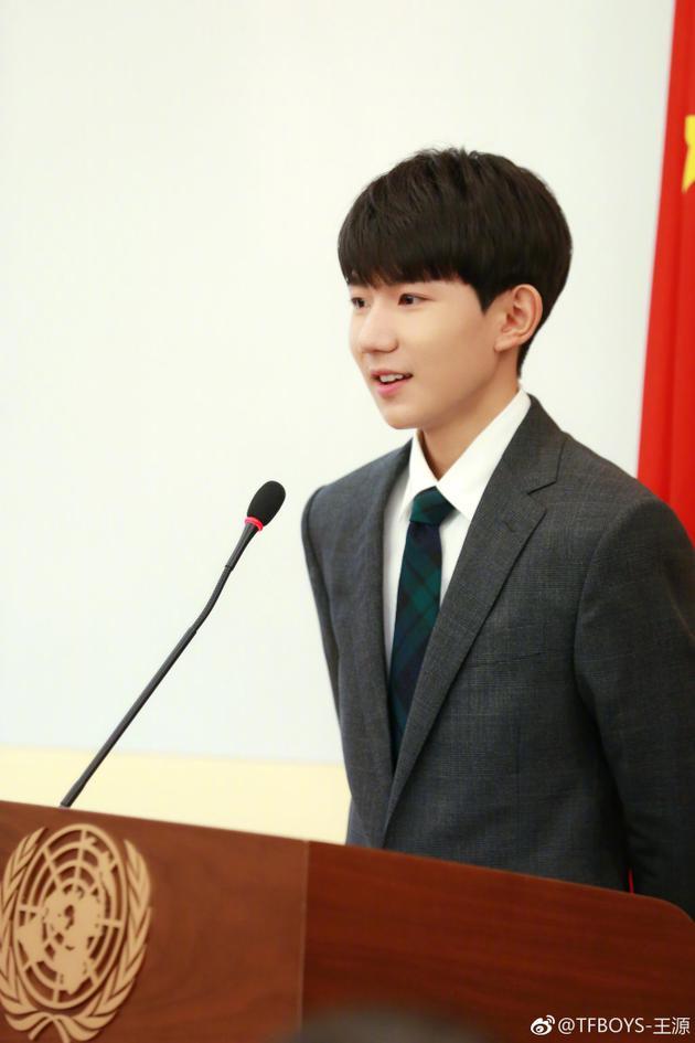王源贺联合国畅想2030闭幕 身着西装正能量满满