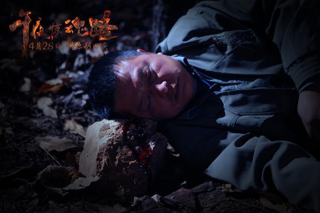 近日,惊悚题材电影《午夜惊魂路》发布先导预告片,民间十大恐怖禁忌之