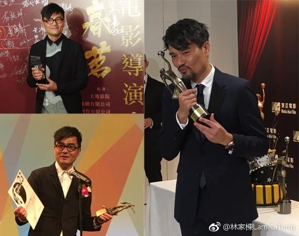 林家栋集齐2017年香港电影三大奖影帝