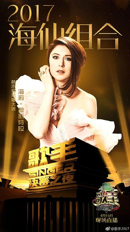 《歌手》刘欢张惠妹岳云鹏齐聚决赛帮唱花样百出