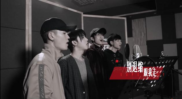 《快男》主题曲MV上线 华晨宇说唱传递真实态度
