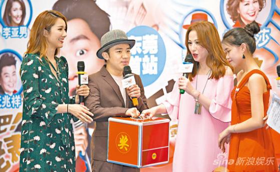 王祖蓝、李亚男及江欣燕抽出幸运儿。
