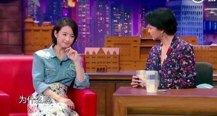 林依晨谈婆媳关系:婆婆很少女 我们像同班同学