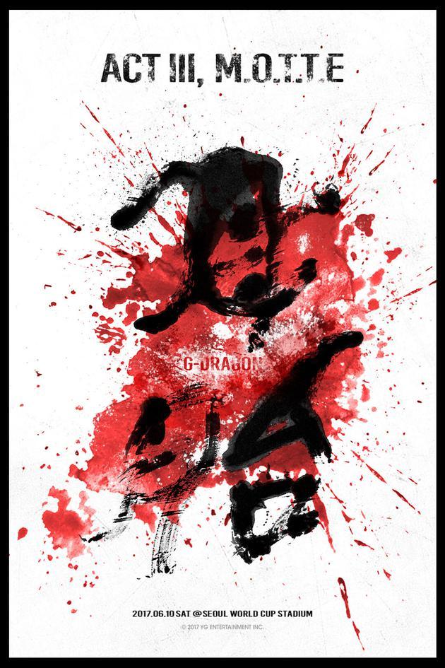 G-DRAGON演唱会海报