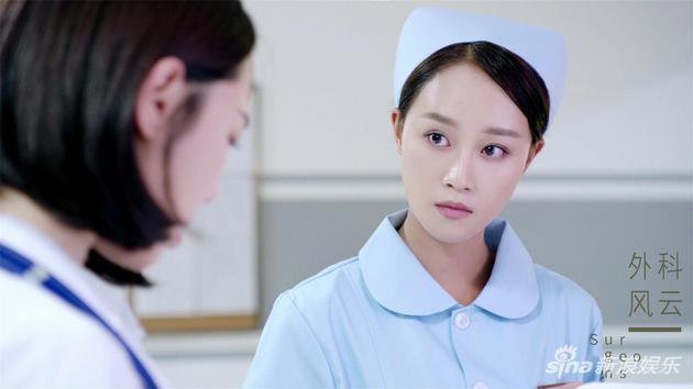 蓝盈莹饰 护士杨羽