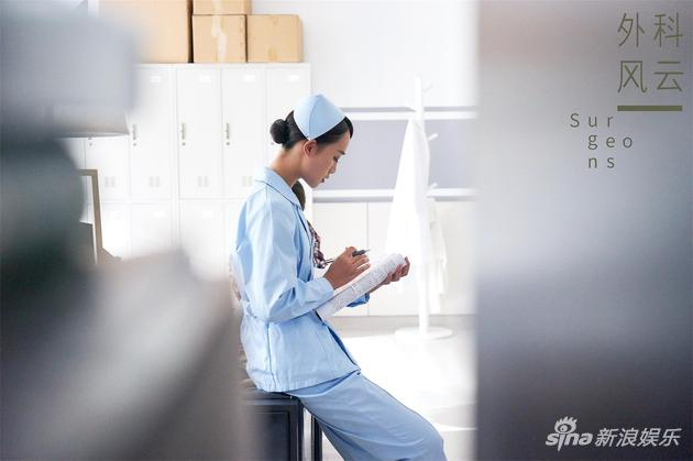 蓝盈莹 正义护士