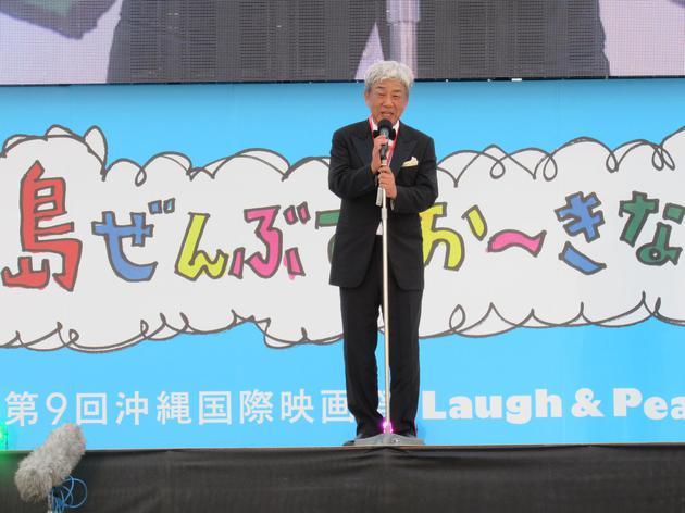 吉本兴业社长发表讲话