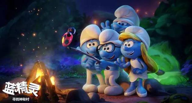 《蓝精灵:寻找神秘村》