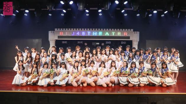 BEJ48 现场合影