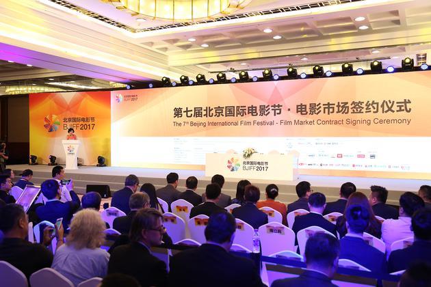 北京电影市场签约活动