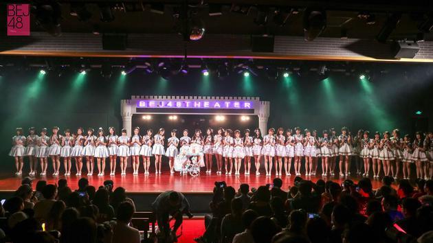 BEJ48 一周年发布会