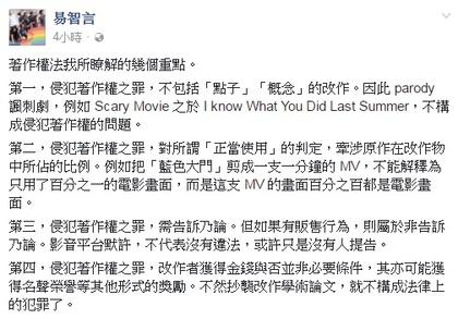 《蓝色大门》导演称谷阿莫已涉侵权:只是没人提告