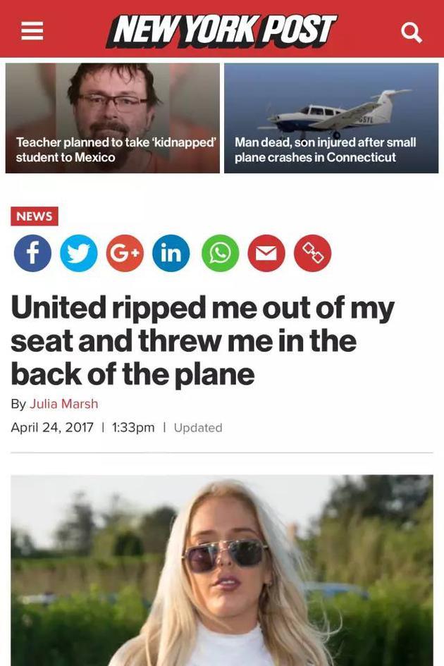 Karen Shibboleth坐美联航被无故降舱,毫不犹豫就起诉