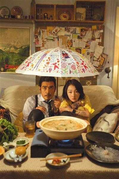 《喜欢你》用精致可爱的素食 让玛丽苏大换血!