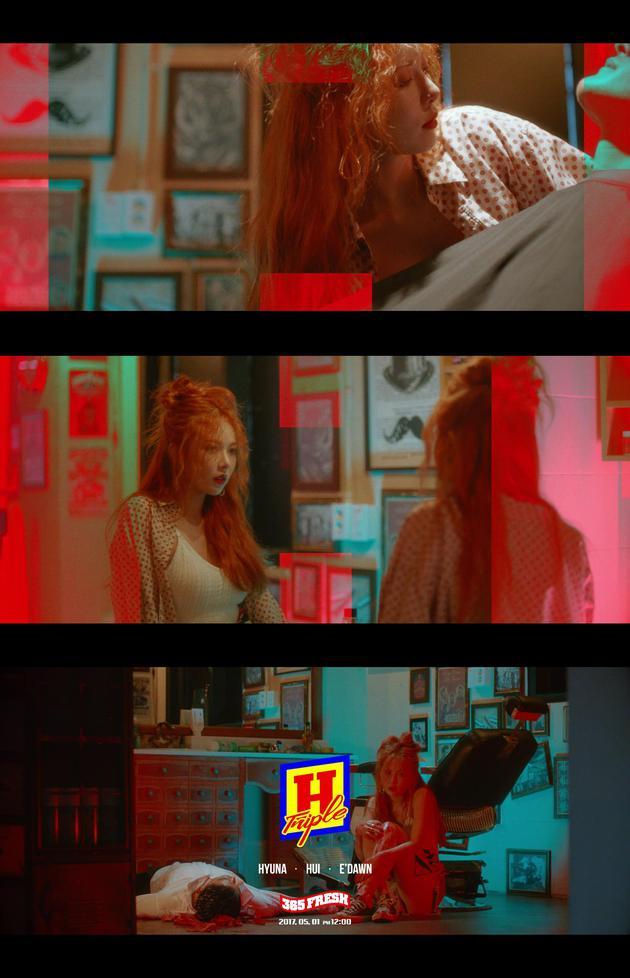 Triple H泫雅篇MV预告公开 造型风情头发凌乱