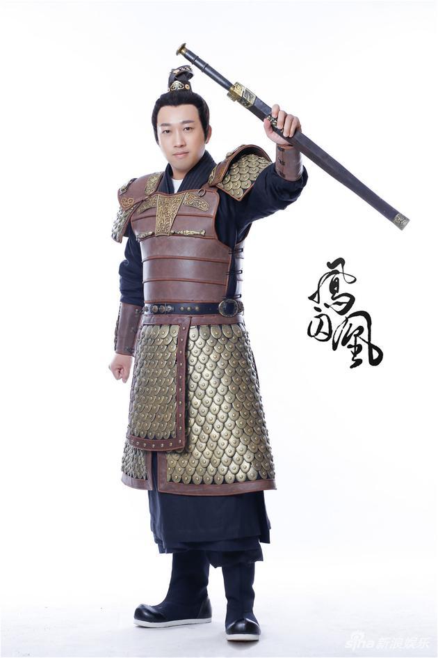 《凤囚凰》曝于正定妆照 铠甲披身显武将风范