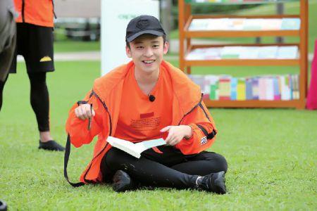 《高能少年团》董子健:希望展现一个最真实的自己