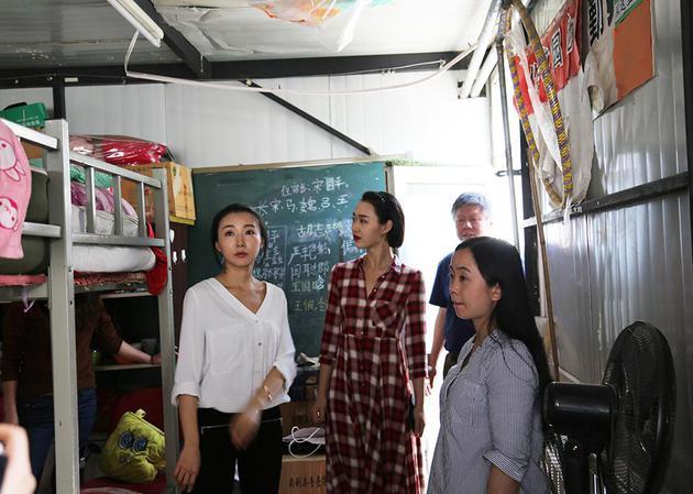 《西游记女儿国》启动幸福计划  进校园献爱心