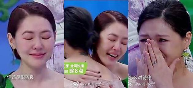 《姐姐好饿》大S泪崩告白小S 姊妹情深相拥而泣
