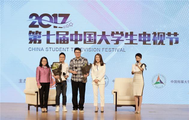 从左至右:中国传媒大学艺术学部戏剧影视学院副院长关玲、嘉会义禾CEO沈振、集导演和制片人于一身的著名演员高亚麟、大视节首席运营官孔德茹