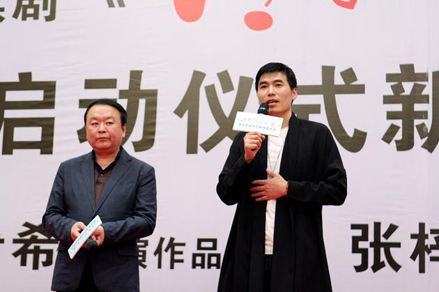 影片导演高希希(左)和男主演张梓烈