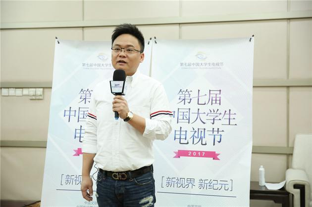 沈振老师为大视节录制祝福ID