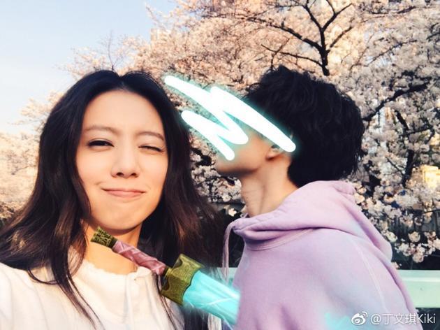 """""""林太太""""丁文琪秀恩爱 林宥嘉惨遭被糊不能露脸"""